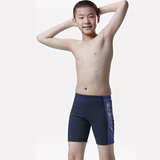 【SAIN SOU】SPA/泡湯專用兒童七分泳褲附泳帽A65105