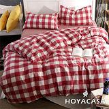 《HOYACASA 自然主義-初戀香氛》水洗棉單人三件式被套床包組