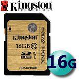 Kingston 金士頓 16GB 90MB/s SDHC UHS-I C10 記憶卡