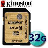 Kingston 金士頓 32GB 90MB/s SDHC UHS-I C10 記憶卡