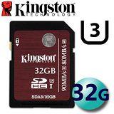 Kingston 金士頓 32GB 90MB/s SDHC UHS-I U3 C10 記憶卡 SDA3