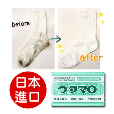 日本utamaro 魔法/歌磨家事洗衣皂(133g)--12入組 -friDay購物 x GoHappy
