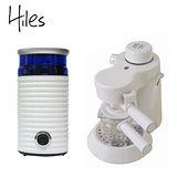 Hiles精裝組:義式咖啡機+電動磨豆機(HE-301W/HE-386W2)送HILES經典咖啡豆半磅