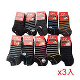 MIT細條紋毛巾底運動襪4入裝(22~26cm)*3包組