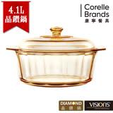 【美國康寧 Visions】Diamond 4.1L晶鑽鍋-VS41DI