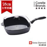 瑞士原裝 Swiss Diamond 瑞仕鑽石鍋 28CM方形煎鍋(含鍋蓋)-SD28SQSTP
