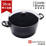瑞士原裝 Swiss Diamond 瑞仕鑽石鍋 28CM雙耳深湯鍋(含鍋蓋)-SD28DSUP