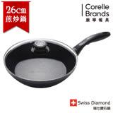 瑞士原裝 Swiss Diamond 瑞仕鑽石鍋 26CM圓形煎炒鍋(含鍋蓋)