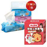 【寵兒餅舖】天然幼兒米菓寶寶餅乾-蘋果x2盒+【優生】優生清爽型柔濕巾(80抽3包)
