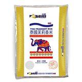 西螺金農泰國茉莉香米(真空)2.8kg