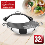 Lagostina樂鍋史蒂娜 Accademia 32公分中式炒鍋 (附鍋內架及鍋蓋)