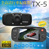 Full HD 1080P 全高清行車紀錄器