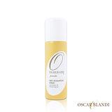 【Oscar Blandi】彈指瞬間-噴式乾洗髮粉-34g