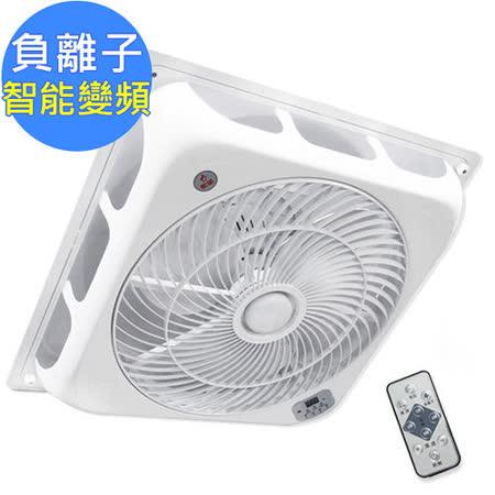 【勳風】18吋 變頻直流DC節能/遙控/頂上循環扇(HF-1896DC)大全配 -friDay購物 x GoHappy