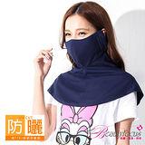 【BeautyFocus】台灣製抗UV吸濕排汗整件式口罩-4412深藍色