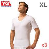 ★3件超值組★YG 純棉羅紋U領短袖內衣XL