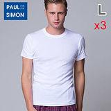 ★3件超值組★PAUL SIMON歐風 圓領短袖內衣(L                      )