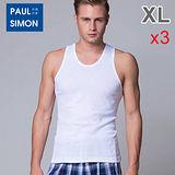 ★3件超值組★PAUL SIMON歐風 純棉背心XL