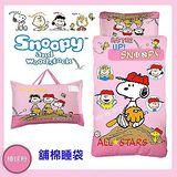 《SNOOPY》史努比棒球篇舖棉冬夏二用幼教兒童睡袋-粉紅(4尺*5尺)
