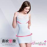 【BeautyFocus】200D塑腰蕾絲內搭背心-2439水藍色