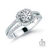 City Diamond『玫瑰花園』50分鑽戒
