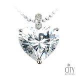 City Diamond Amor系列 K金項鍊 ZP2382W