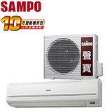 [促銷]SAMPO聲寶 5-7坪一對一定頻單冷分離式冷氣(AM-PA36L/AU-PA36)送安裝