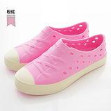 繽紛透氣洞洞鞋女款-粉紅色