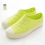 繽紛透氣洞洞鞋女款-螢光綠色