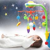 【meibeile】滿天星星嬰幼兒益智玩具音樂床鈴
