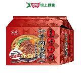 美味小舖牛肉湯麵袋72g*5包