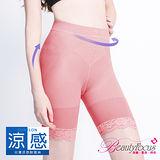 【美麗焦點】280D升級版冰涼感蜜尻蕾絲平腹機能內搭褲-莓紅2437
