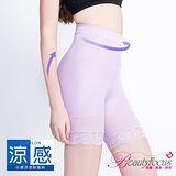 【美麗焦點】280D升級版冰涼感蜜尻蕾絲平腹機能內搭褲-淺紫色2437