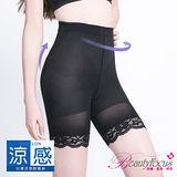 【美麗焦點】280D升級版冰涼感蜜尻蕾絲平腹機能內搭褲-黑色2437