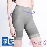 【美麗焦點】280D升級版冰涼感蜜尻蕾絲平腹機能內搭褲-深灰色2437