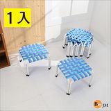 《BuyJM》戶外可堆疊板帶椅凳