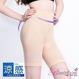 【美麗焦點】280D★升級款輕透涼感美臀平腹束褲-膚色2438