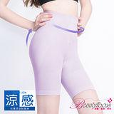 【美麗焦點】280D★升級款輕透涼感美臀平腹束褲-淺紫色2438