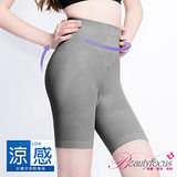 【美麗焦點】280D★升級款輕透涼感美臀平腹束褲-深灰色2438