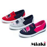 【Miaki】懶人鞋可愛平底休閒鞋帆布包鞋 (藍色/灰色/紅色)