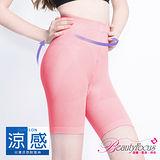 【美麗焦點】280D★升級款輕透涼感美臀平腹束褲-莓紅色2438