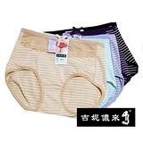 【吉妮儂來】舒適中腰條紋平口媽媽褲-6件組 (隨機取色)