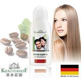 【德國 歐森-草本莊園】咖啡因健髮洗髮精(250ml)