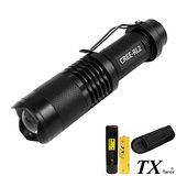 【特林TX】美國CREE RL2 LED前後變焦輕巧手電筒(TK-98-RL2)