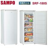 [促銷]SAMPO聲寶 182公升直立式冷凍櫃(SRF-180S)含運不含安裝