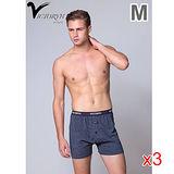 ★3件超值組★VICTORYH 雙色紗針織平口褲M
