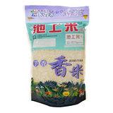 池上芋香米1.5公斤