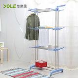 【YOLE悠樂居】移動式不鏽鋼毛巾曬衣架