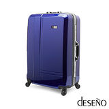 【Deseno】光燦魔力SkyWalker系列24吋超輕量PC鏡面行李箱(寶藍)