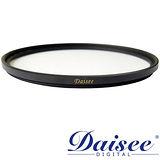 Daisee DMC SLIM Super Pro UV-Haze 52mm多層鍍膜保護鏡(公司貨)